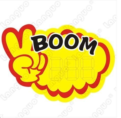 Booml Pop Werbung Papier Pop Preis Tag Supermarkt Explosion Preis