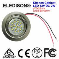 Светодиодная лампа для кухонных вытяжки, 2 Вт, 12 В, выход постоянного тока, 60 мм, дымовой вытяжка, кухонный вентилятор, осветительная лампа