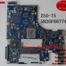 Buy lenovo laptop motherboard replacement and get free