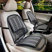 цена Car Seat Cooling Cushion Summer seat cover Breathable Ventilation Waist Massage Pad Car Seat Cushion Cooling Mat в интернет-магазинах