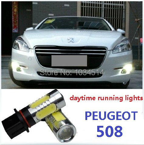 2pcs P13W SH23W PSX26W High Power Car DRL Lights Super Bright 11W LED 360 Degree Shine With Lens MAZDA CX-5 PEUGEOT 508  bulbs
