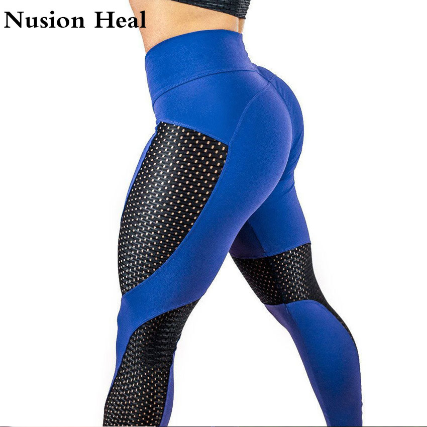 Nusion Heal Women Running Pants Leggings Slimming Sport Pants Push Up Sexy Slimming Pant Fitness Running Tights Gym Sportswear ...