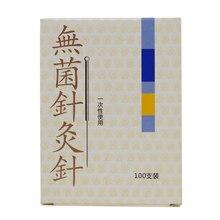 10 коробок из 100 шт. игл для иглоукалывания с облачным драконом без иглы посылка для стерилизации версия