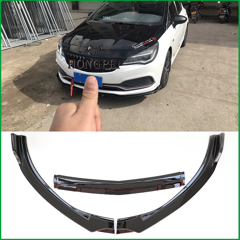 For Opel Astra 2016 2017 Front Bumper Sport Style Lip Lower Grille Diffuser Protector Plate Spoiler Body Kit Cover Trim