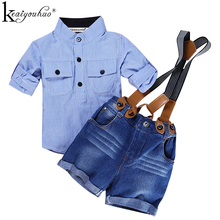 KEAIYOUHUO Boys Clothes Summer Children Clothing Sets Boys Sport Suits T-shirt Suspender Trousers 2pcs Costume Kids Clothes Sets