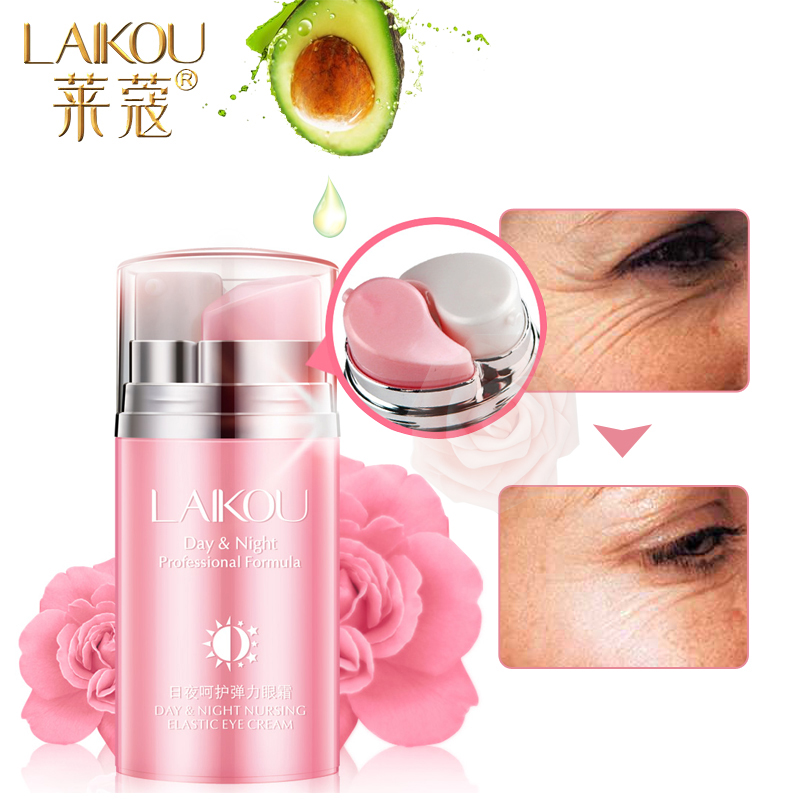 Day and Night Elastic Rose Eye Cream Facial Anti- Puffiness Dark Circles Anti Wrinkle Whitening Moisturizing Firming Skin Care