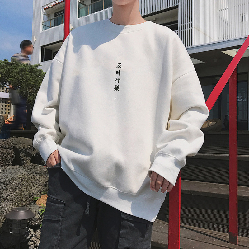 2019 Summer New Neutral Korean Couple Loose Wild Solid Color Hip-hop Trend Male Growth Sleeve Street Casual Pullover