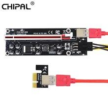 Chipal 10Pcs VER009S Plus Pci E Riser Card 6Pin Power Pci Express 1X Om 16X Versterken Card 60Cm Usb 3.0 Kabel Voor Grafische Kaart