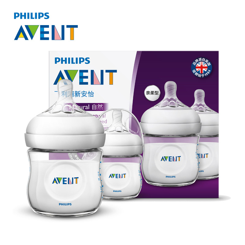 AVENT Feeding Bottle 125ml 2pcs Baby Infant Milk Bottle For Babies PP Nursing Care Safe Mamadeiras Fruit Juice Drinkware Garrafa