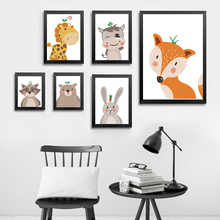 Rabbit  Cow Fawn Cartoon Animals Canvas Art Print Poster Wall Picture Kids Bedroom Office Living Room Home Decor Painting