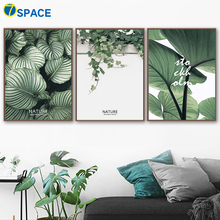 Green Plants Boston Ivy Arrowroot Wall Art Canvas Painting Nordic Posters And Prints Decoration Pictures For Living Room Decor