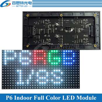 P6 LED screen panel modul Indoor 192*96mm 32*16 pixel 1/8 Scan 3in1 SMD3528 Volle farbe p6 LED display panel modul