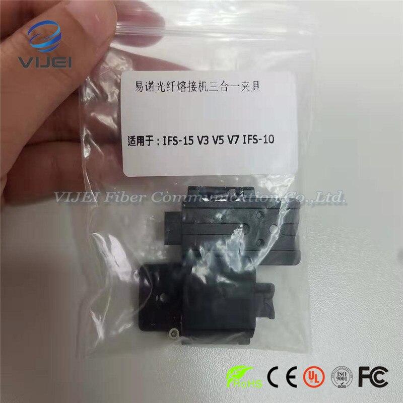 INNO 3 in 1 fiber fusion splicer IFS 15 IFS 10 V3 V5 V7 fiber holder