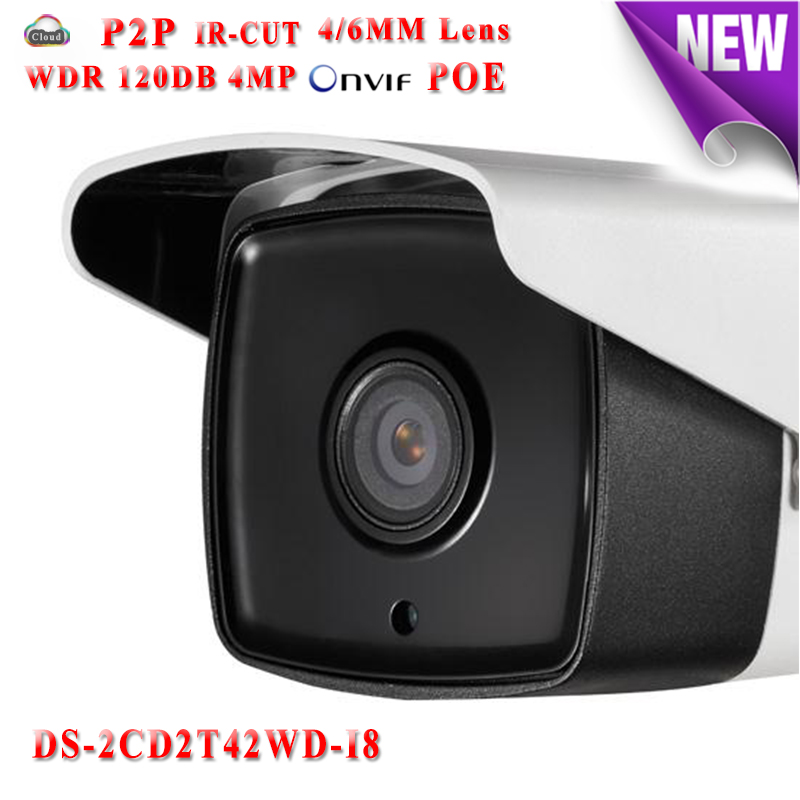 Hikvision CCTV Camera DS-2CD2T42WD-I8 4MP security ip camera poe wdr 120DB 80M IR waterproof IP66 for outdoor