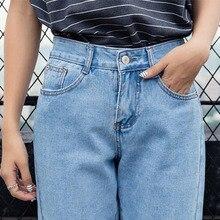 Denim Jeans Pants High-Waist Loose Blue Vintage Full-Length CUHAKCI Hot New