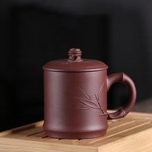 PINNY 440ml Purple Clay Bamboo Festival Tea Mug Yixing China Drinkware Natural Ore Sand Mugs Traditional Chinese Teacup
