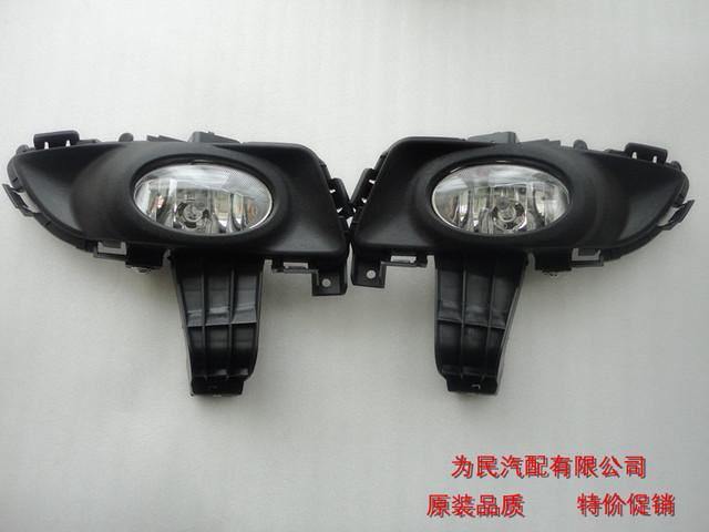 Mazda 3 nevoeiro lâmpada 1.6 m3 cavalo montagem luz de nevoeiro luz de nevoeiro 07-09 para um pcs