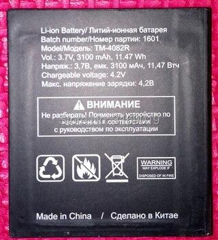 Batería Original de PHIXFTOP TM-4082R para tEXEt x-driver Quad Teléfono Móvil Inteligente 3,7 V bateria