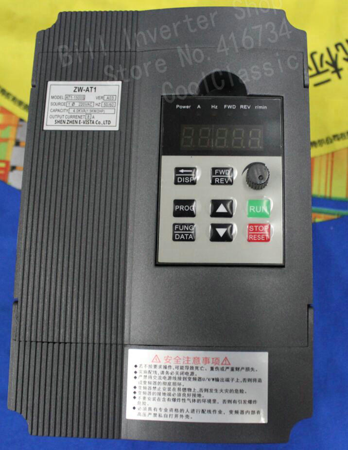 VFD Inverter Converter CoolClassic ZW AT1 1 5KW 3HP 220V 8A Free Shipping