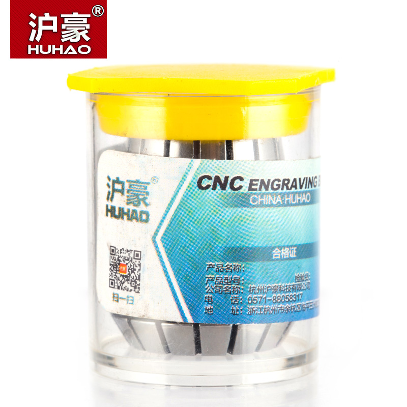 Купить с кэшбэком HUHAO 1pc High Precision ER20  ER25  ER32 Collet Chuck For  Milling Engraving Machine Repetitious Tsui Flexible CNC Collet