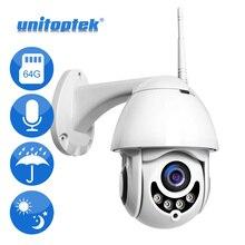 1080P Беспроводная скоростная купольная камера наружная Wifi PTZ IP камера безопасности s двухсторонняя аудио SD карта IR 30 м ночное видение PTZ Cam XMEYE