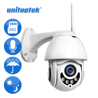 1080P Wireless Speed Dome Camera Outdoor Wifi PTZ IP Security Cameras Two Way Audio SD Card IR 30m Night Vision PTZ Cam XMEYE
