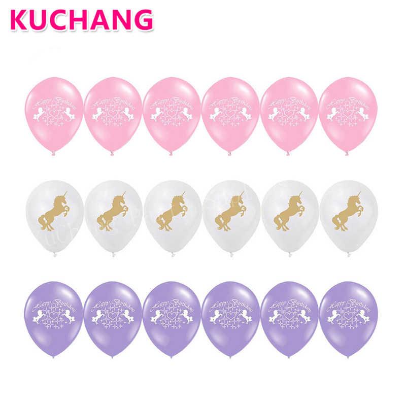 12 шт. Розовый Фиолетовый Белый Единорог латексные воздушные шары для детей день рождения Свадебные украшения детский душ поставки детские игрушки подарок