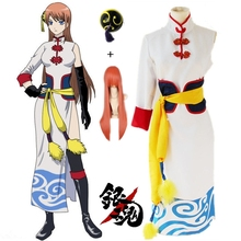 Japanese Anime Gintama Cosplay Costume Kagura Cosplay Cheongsam Outfit+Wig Adult Halloween Costumes for Women S-XL cosplay wig inspired by gintama yosiwara yorozuya kagura free shipping