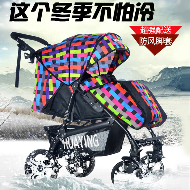 baby cart widening and enlarging children's car (Dong Xia) dual purpose folding baby car to carry out the baby car in two direc the new children s cubs hat qiu dong with cartoon animals knitting wool cap and pile