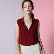 Top Elegant Lapel Thin