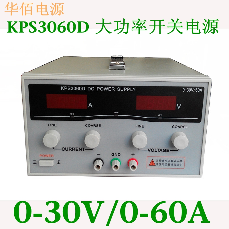 Free shipping KPs 3060D   Adjustable High precision DIGITAL switch DC Power Supply protection function 30V 60A cps 6011 60v 11a digital adjustable dc power supply laboratory power supply cps6011