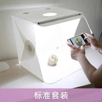 Mini Folding Detachable Photo Light Room Box Mini Photo Studio Box Lampshade Photography Tent Backdrop Lightbox 40 * 40 * 40cm 20pcs mini pavilion lampshade string light