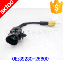 For Hyundai huatai water plug sensor induction 39230 26600 SENSOR ASSY-WATER temperature