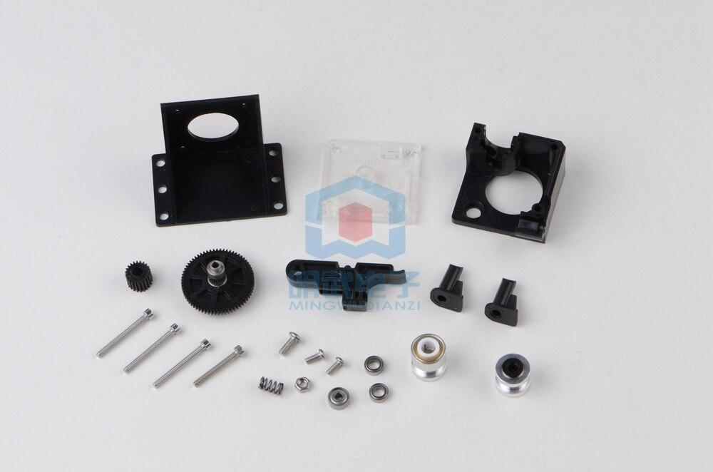 3D printer accessories TITAN complex optimization edition remote short-range 1.75 MM multi-functional extruder