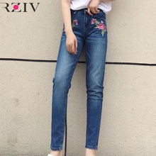 RZIV 2017 European and American ladies denims informal strong shade pocket flowers embroidered Harlan denims