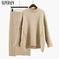 SuperAen 2018 Autumn Sweater Women Two piece Korean Style Long Sleeve Women Sweater Fashion Skirt Female New Casual Women's Sets