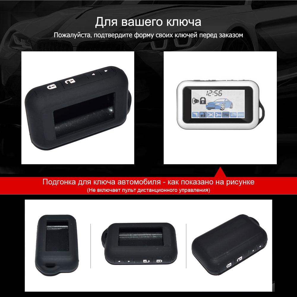 83e66c45 NºATOBABI negro Color Original E60 silicona para alarma de dos vías ...