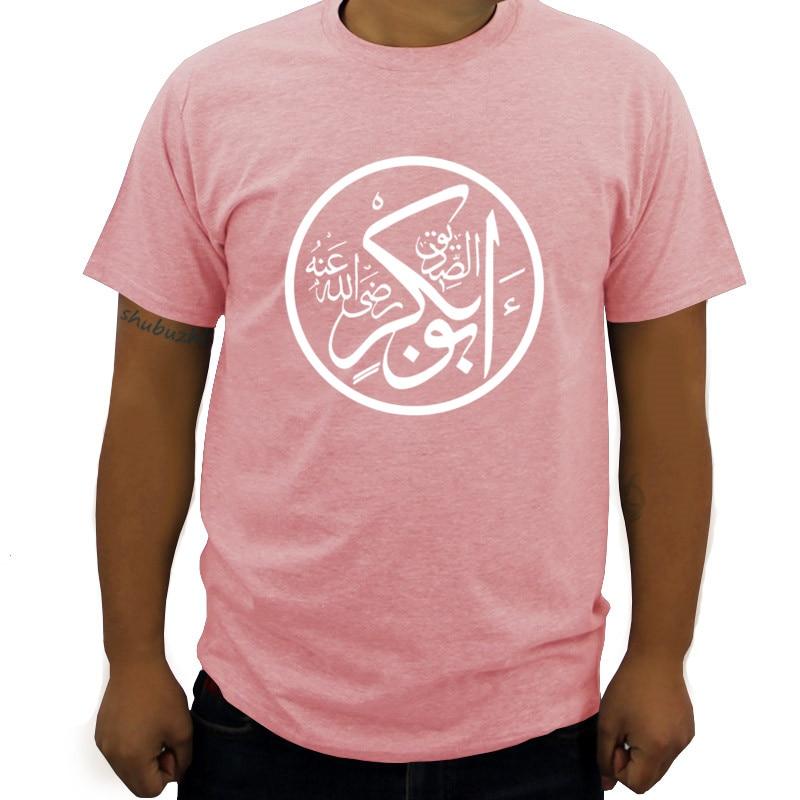 Men Clothing Plus Size Abu Bakr As Siddiq T shirt Islam