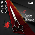 JAPAN great KIV hair scissors high quality, 5.0/5.5/6.0 inch profession barber hairdressing scissors cutting and thinning shear