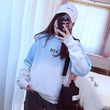 BTS Faded Sweatshirt (2 Colors)