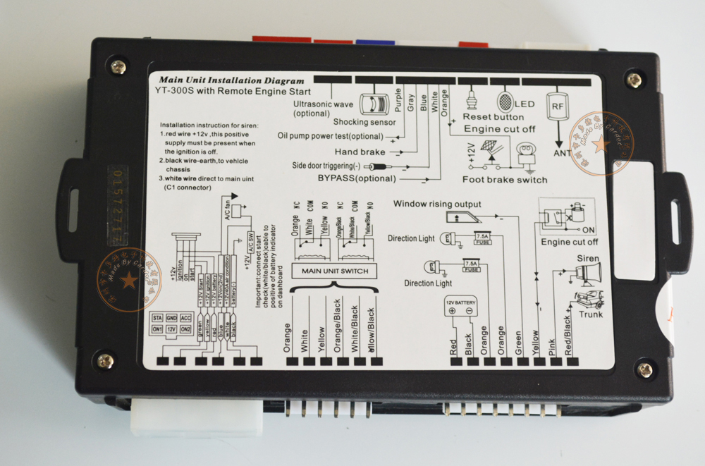 Wiring Diagram For A Car Alarm : Car auto security remote auto car alarm system with lcd alarm