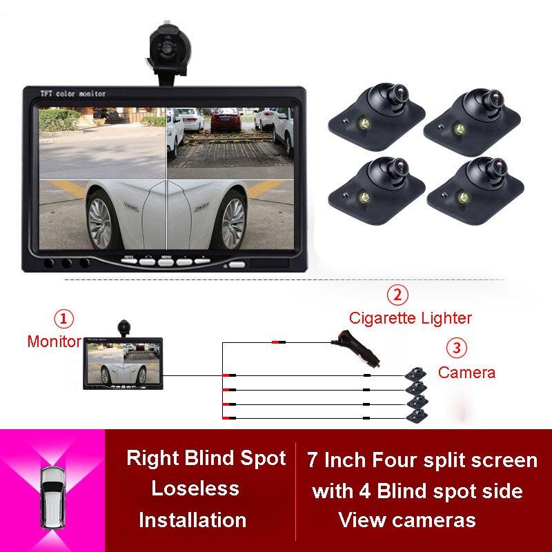 360 vue caméra de voiture 4 voies caméras système de stationnement pour arrière gauche côté droit avant caméra Vision nocturne avec moniteur de voiture HD 7 pouces