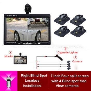 Cámara de Visión 360 cámara de 4 vías sistema de aparcamiento para cámara trasera izquierda derecha frontal visión nocturna con Monitor HD de 7 pulgadas para coche