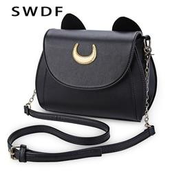 SWDF Summer Sailor Moon Ladies Handbag Black Luna Cat Shape Chain Shoulder Bag PU Leather Women Messenger Crossbody Small Bag