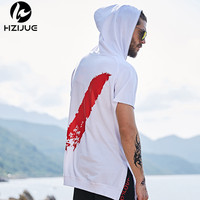 HZIJUE 2017 Summer Brand Clothing Fashion Zipper Hoodes T Shirts Side Design Male Preppy Style Loose