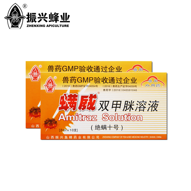 2ML*10 Ampoules Amitraz Solution Beekeeping Varroa Mite Control Pesticides Kill Bee Varroa Efficiently For Apicultura