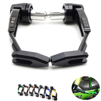 Universal 7 8 Adjustable Motorcycle Handle Bar Grips Guard Motorbike Brake Clutch Levers Guard Protector