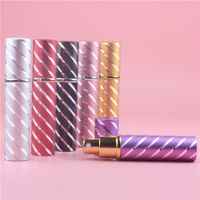 10ml Travel Mini Refillable Portable Empty Atomizer Perfume Bottle Scent Pump Spray Case parfum airless pump cosmetic containers