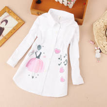 d487aebdd369a Popular Cute Teenager Tops-Buy Cheap Cute Teenager Tops lots from ...