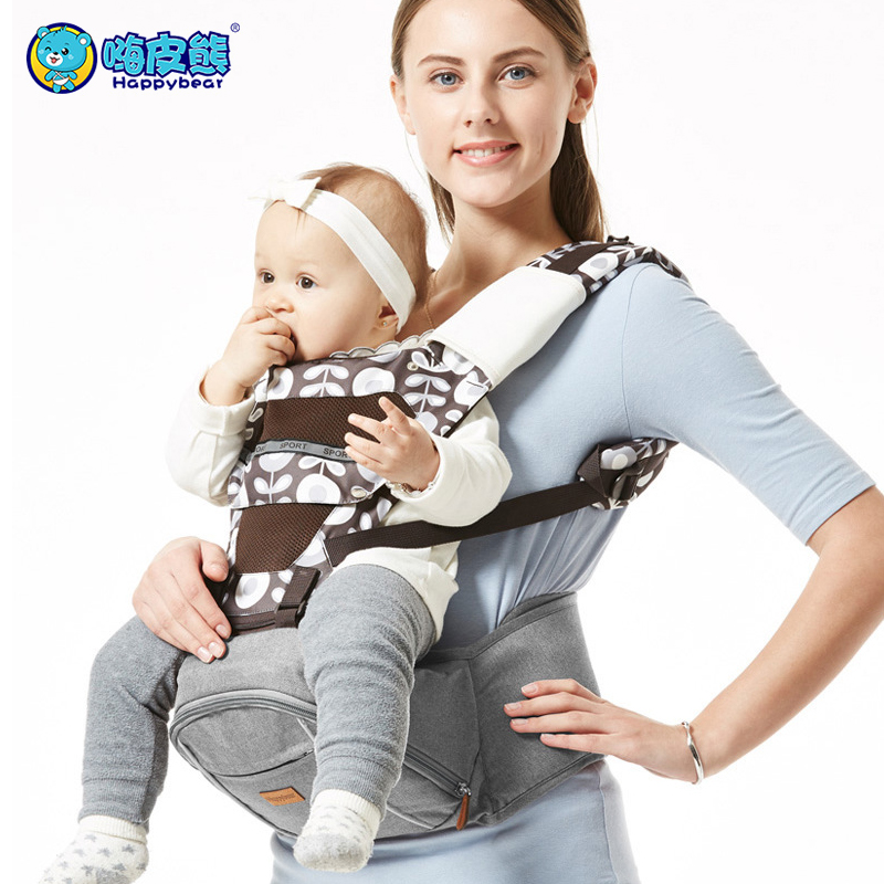 HappyBear Ergonomic Baby Carrier Infant Baby Hipseat Sling Front Facing Kangaroo Baby Wrap Carrier for Baby Travel 0-36 Months faux pearl rhinestoned oval drop earrings